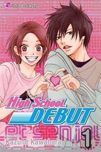 high-school-debut-kawahara-kazune