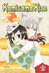 kamisama-kiss-julietta-suzuki